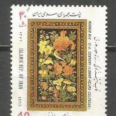 Sellos: IRAN YVERT NUM. 2330 ** SERIE COMPLETA SIN FIJASELLOS. Lote 136606158