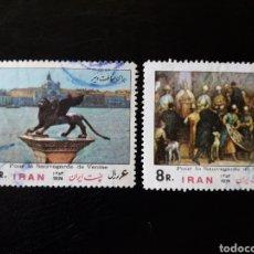 Sellos: IRÁN. YVERT 1554/5. SERIE COMPLETA USADA. SALVAGUARDA DE VENECIA. Lote 137278824