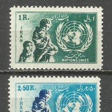 Sellos: IRAN YVERT NUM. 803/804 ** SERIE COMPLETA SIN FIJASELLOS -COLOR EN LA GOMA-. Lote 137367442