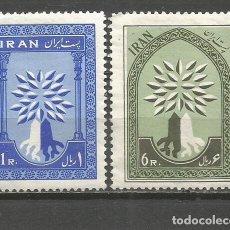 Sellos: IRAN YVERT NUM. 956/957 SERIE COMPLETA NUEVA SIN GOMA -PRECIO REBAJADO-. Lote 137367458