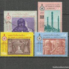 Sellos: IRAN YVERT NUM. 1335/1338 * SERIE COMPLETA CON FIJASELLOS -1 SELLO USADO-. Lote 137367470