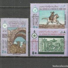 Sellos: IRAN YVERT NUM. 1354/1356 SERIE COMPLETA USADA. Lote 137367478