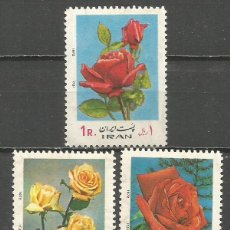 Sellos: IRAN YVERT NUM. 1423/1425 * SERIE COMPLETA CON FIJASELLOS FLORES ROSAS. Lote 137367490