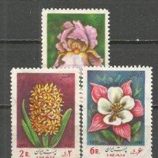 Sellos: IRAN YVERT NUM. 1489/1491 * SERIE COMPLETA CON FIJASELLOS FLORES FLORA. Lote 137367494