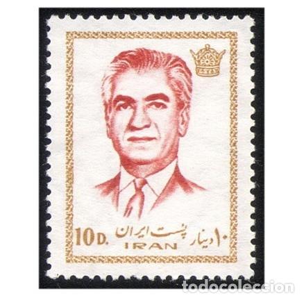 IRÁN 1972. PRESIDENTE MOHAMMAD REZA SHAH PAHLAVI. USADO (Sellos - Extranjero - Asia - Irán)