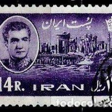 Sellos: IRAN SCOTT: 1220-(1962) (PALACIO DE DARÍO) USADO. Lote 146575874