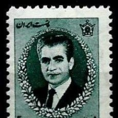 Sellos: IRAN SCOTT: 1372-(1966) (MOHAMMAD REZA SHAH PAHLAVI) USADO. Lote 146576178