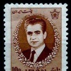 Sellos: IRAN SCOTT: 1373-(1966) (MOHAMMAD REZA SHAH PAHLAVI) USADO. Lote 146576274