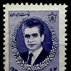 Sellos: IRAN SCOTT: 1377-(1966) (MOHAMMAD REZA SHAH PAHLAVI) USADO. Lote 146576566