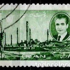Sellos: IRAN SCOTT: 1380-(1966) (RUINAS DE PERSEPOLIS) USADO. Lote 146577026