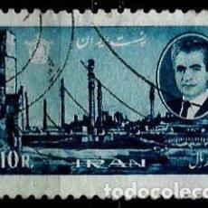Sellos: IRAN SCOTT: 1381-(1966) (RUINAS DE PERSEPOLIS) USADO. Lote 146577122