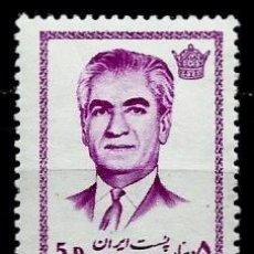 Sellos: IRAN SCOTT: 1615-(1971) (MOHAMMAD REZA SHAH PAHLAVI) USADO. Lote 146577314