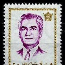 Sellos: IRAN SCOTT: 1650-(1972) (MOHAMMAD REZA SHAH PAHLAVI) USADO. Lote 146577454