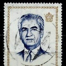 Sellos: IRAN SCOTT: 1656-(1972) (MOHAMMAD REZA SHAH PAHLAVI) USADO. Lote 146577826
