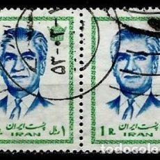 Sellos: IRAN SCOTT: 1769-(1974) (MOHAMMAD REZA SHAH PAHLAVI) PAR UNIDO USADO. Lote 146578046