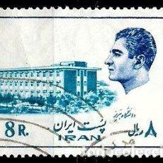 Sellos: IRAN SCOTT: 1826-(1979) (UNIVERSIDAD DE TABRIZ) USADO. Lote 146578346