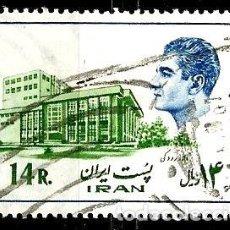 Sellos: IRAN SCOTT: 1828-(1974) (SALA RUDAKI, ÓPERA DE TEHERÁN) USADO. Lote 146578542
