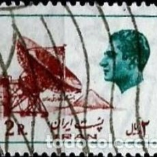 Sellos: IRAN SCOTT: 1835-(1975) (ANTENA PARABOLICA) USADO. Lote 146578806
