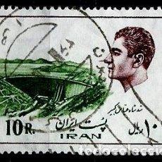 Sellos: IRAN SCOTT: 1838-(1976) (PRESA SHAH ABBAS KABIR) USADO. Lote 146578966