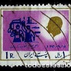 Sellos: IRAN SCOTT: 1927-(1977) (REFORMA ECONOMICA) USADO. Lote 146579154