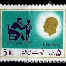 Sellos: IRAN SCOTT: 1930-(1977) (REFORMA DEL SISTEMA SANITARIO) USADO. Lote 146579394