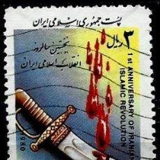 Sellos: IRAN SCOTT: 2047-(1980) (PRIMER ANIVERSARIO DE LA REVOLUCION ISLAMISTA) USADO. Lote 146579750