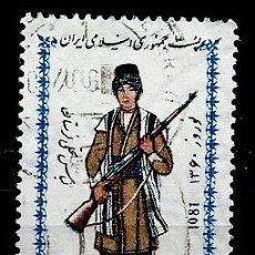 Sellos: IRAN SCOTT: 2069-(1981) (TRAJE DE HOMBRE, PROVINCIA DE LORESTÁN) USADO. Lote 146579986