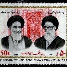 Sellos: IRAN SCOTT: 2104-(1982) (AYATOLLAHS: SAYYED ASADOLLAH MADANI, Y DASTGHEIB) USADO. Lote 146580214