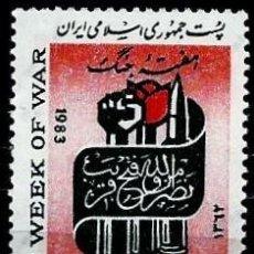Sellos: IRAN SCOTT: 2125-(1983) (SEMANA DE GUERRA: CARTUCHOS Y ESTANDARTE) USADO. Lote 146580446