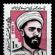 Sellos: IRAN SCOTT: 2128-(1984) (SHEIKH MOHAMMAD KHIABANI) USADO. Lote 146580590