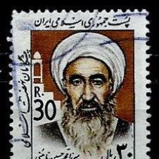 Sellos: IRAN SCOTT: 2134-(1983) (MIRZA MOHAMMAD HOSSEIN NAINI) USADO. Lote 146580702