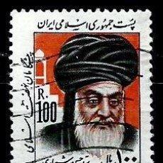 Sellos: IRAN SCOTT: 2136-(1984) (SEYED HASSAN SHIRAZI) USADO. Lote 146580858