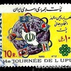 Sellos: IRAN SCOTT: 2138-(1983) (DIA DE LA U.P.U.) USADO. Lote 146581078