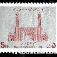 Sellos: IRAN SCOTT: 2297-(1987) (MEZQUITA DE QAZVIN) USADO. Lote 146581266