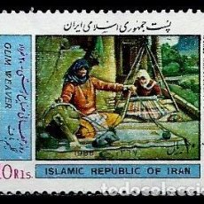 Sellos: IRAN SCOTT: 2327-(1988) (FABRICACIÓN DE ALFOMBRAS) USADO. Lote 146581538