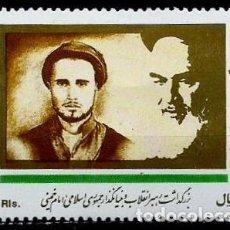 Sellos: IRAN SCOTT: 2382B-(1992) (JOMEINI DE JOVEN Y AYATOLÁ) USADO. Lote 146581722
