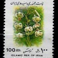 Sellos: IRAN SCOTT: 2561-(1993) (LILA) USADO. Lote 146581886