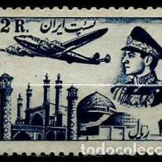 Sellos: IRAN SCOTT: C-70-(1953)-(AEREO) (AEROPLANO SOBRE MEZQUITA) USADO. Lote 146582194
