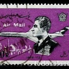 Sellos: IRAN SCOTT: C-95-(1974)-(AEREO) (MOHAMMAD REZA SHAH PAHLAVI FRENTE A UN BOEING 727) USADO. Lote 146582422