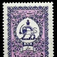 Sellos: IRAN SCOTT: O-72-(1974)-(SERVICIO OFICIAL) (EMBLEMA DEL ESTADO) USADO. Lote 146582750