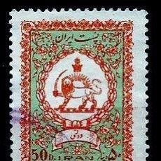 Sellos: IRAN SCOTT: O-74-(1974)-(SERVICIO OFICIAL) (EMBLEMA DEL ESTADO) USADO. Lote 146582826