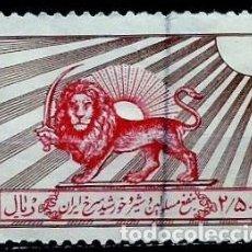 Sellos: IRAN SCOTT: RA-2A-(1949)-(IMPUESTO POSTAL)-(PRO-TUBERCULOSOS)-(TELEGRAFOS) (LEON ROJO) USADO. Lote 146583198