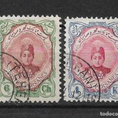 Sellos: IRAN 1911 SC# USED - 8/25. Lote 146763310