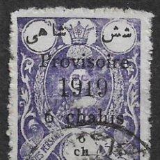 Sellos: IRAN 1919 SC# 620 USED - 8/25. Lote 146763462