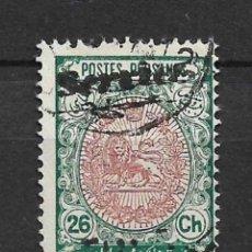 Sellos: IRAN 1911 USED - 8/23. Lote 146928658