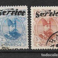 Sellos: IRAN 1903 USED - 8/23. Lote 146928802