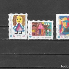 Sellos: IRAN Nº 1641 AL 1643 (**). Lote 147674458