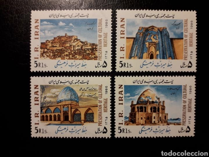 IRÁN. YVERT 1987A/D SERIE COMPLETA NUEVA SIN CHARNELA. HERENCIA CULTURAL. MONUMENTOS. (Sellos - Extranjero - Asia - Irán)