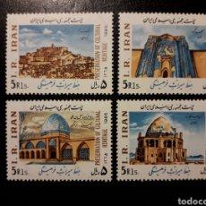 Sellos: IRÁN. YVERT 1987A/D SERIE COMPLETA NUEVA SIN CHARNELA. HERENCIA CULTURAL. MONUMENTOS.. Lote 155859893
