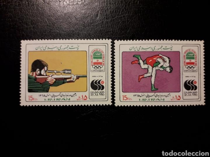 IRÁN. YVERT 1990/1 SERIE COMPLETA NUEVA SIN CHARNELA. DEPORTES. LUCHA. TIRO. (Sellos - Extranjero - Asia - Irán)